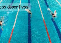 Becas deportivas en México